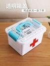 家庭裝急救藥品收納盒