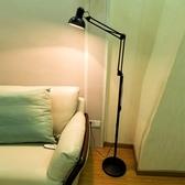 遙控落地燈 床頭書房學習立式台燈 閱讀燈 美容美甲燈 美式客廳臥室立燈 麻將釣魚燈