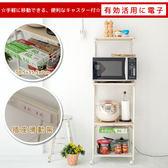 電器架 廚房收納架 櫥櫃 電器櫃【P0006】廚房移動式四層置物架  收納專科
