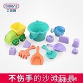 沙灘戲水沙灘玩具套裝玩沙子挖沙鏟子 決明子洗澡戲水玩具 海角七號