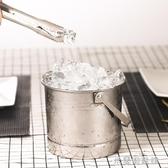冰桶 不銹鋼手提冰粒桶歐式冰塊桶 酒吧KTV服務酒桶 帶冰隔 小號冰桶1L 米蘭潮鞋館 YYJ