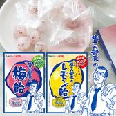 日本 味源 鹽昆布部長糖 50g 梅子糖 檸檬糖 糖果 硬糖 部長糖 鹽部長 鹽糖 日本糖果