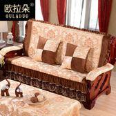 沙發罩-木沙發坐墊帶靠背連體紅木沙發坐墊/實木沙發墊加厚/海綿/秋冬 依夏嚴選