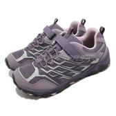 Merrell 戶外鞋 Moab FST Low A/C Waterproof 紫 粉 女鞋 大童鞋 越野 休閒鞋 運動鞋【ACS】 MK164180