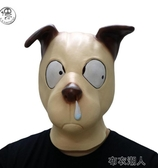 搞怪面具卡通頭套頭套動物頭套萬圣節舞會面具可愛 交換禮物  布衣潮人