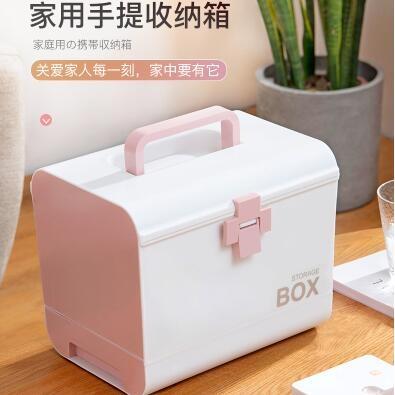 星優醫藥箱家用急救箱小藥箱家庭裝應急救藥箱收納盒可攜帶箱大號魔方數碼