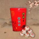 陳年普洱茶 迷你小沱茶餅盒裝180g(3...