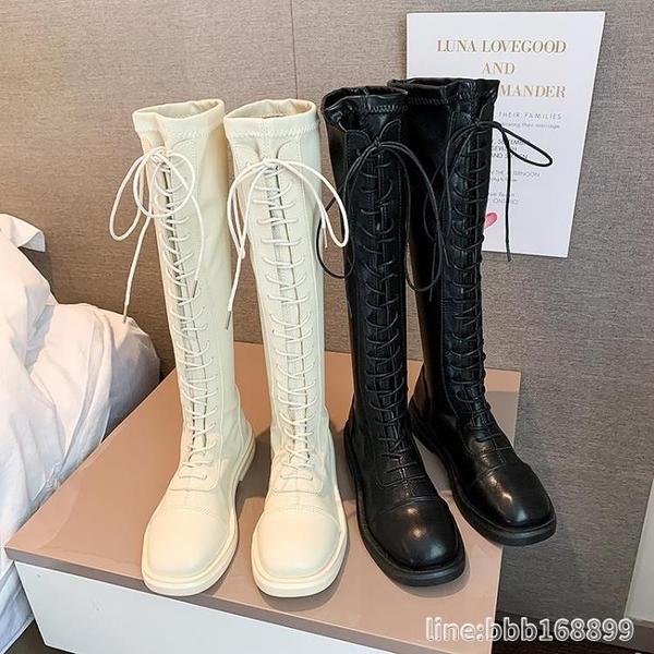 長靴 白色長靴女年新款小個子不過膝顯瘦高筒靴子騎士靴百搭瘦瘦靴 瑪麗蘇