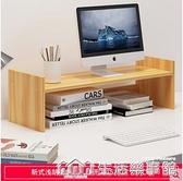 桌上置物架簡約架類桌面書櫃學生收納架省空間辦公室簡易小書架 NMS生活樂事館
