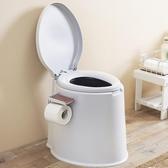 可移動馬桶孕婦坐便器便攜式痰盂家用成人老人尿桶尿盆加厚加高 居享優品