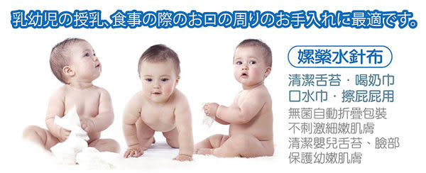 【奇買親子購物網】小獅王辛巴simba嬰兒乾濕兩用巾(80抽)