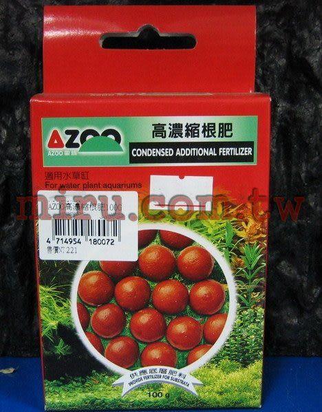 【西高地水族坊】AZOO 高濃縮根肥(100g)