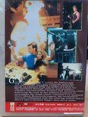 影音專賣店-Y86-051-正版DVD-電影【馬拉度納 庫斯杜力卡球迷日記】-艾米爾庫斯杜力卡