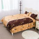 【名流寢飾家居館】憶念點點.100%純棉.標準雙人床罩組.全程臺灣製造
