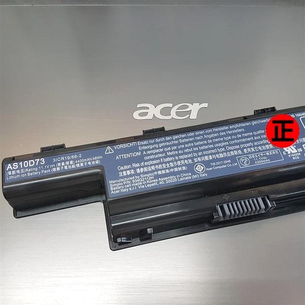 公司貨 宏碁 ACER AS10D31 . 電池 Aspire 4738zg, 4739, 4739Z, 4741, 4741G, 4741Z, 4743(ms2332), 4743G