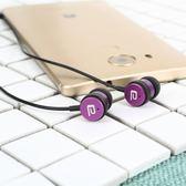 重低音手機電腦吃雞游戲帶麥入耳式HIFI耳機耳塞