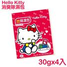 Hello Kitty 消臭除濕包 30gx4入 除濕 防霉 消臭【小紅帽美妝】