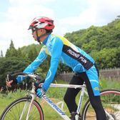 春夏秋冬季騎行服長袖套裝男女山地自行車騎行服長褲單車裝備