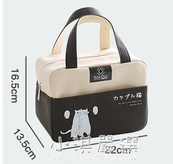 便當袋飯盒包手提鋁箔加厚上班飯袋保溫包卡通大容量午餐『小淇嚴選』
