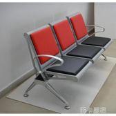 機場椅不銹鋼公共排椅 醫院銀行等候椅 三人聯排椅輸液椅長椅igo  莉卡嚴選