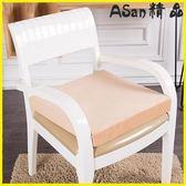 坐墊 加厚乳膠坐墊舒適椅墊凳子椅子墊子