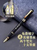 聖誕節交換禮物-英雄鋼筆美工彎頭彎尖成人書法手繪練字筆學生用男士商務簽名簽字