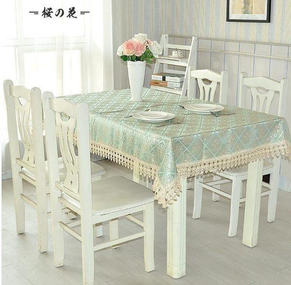 定制小方桌圓桌布布藝臺布正方形蕾絲餐桌布茶幾桌布長方形 防水【櫻花本鋪】