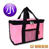 G+居家系列 新款『繽紛馬卡龍』防潑水亮彩保溫袋-粉色