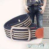 【618好康又一發】帆布腰帶 男女士韓版簡約百搭針扣皮帶