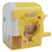 奶油獅大小通吃削筆機 KRT-895278B(可調式)/一台入(促330) 削鉛筆機-豪-出清商品-