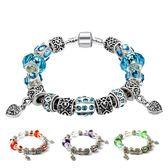 鑲鑽水晶手鍊 首飾diy女款歐美手飾飾品 《印象精品》yq151