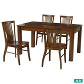 ◎實木餐桌椅五件組 比特 南洋檜木 NITORI宜得利家居