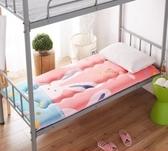 (快速)床墊 大學生宿舍床墊上下鋪寢室單人床床褥子海綿床墊子0.9米棕墊加厚