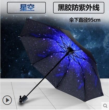 折疊雨傘 全自動晴雨傘折疊男女小巧便攜防紫外線防曬遮太陽傘兩用超大號【快速出貨八折下殺】