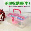 【中妮可手提收納盒】台灣製造 扣式置物盒 上層可拿取 04537 [百貨通]