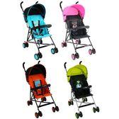L.A. Baby 美國加州貝比 亮彩輕便型嬰兒手推車/傘車(藍/粉/橘/綠)[衛立兒生活館]