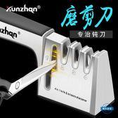 磨刀石磨刀器家用多功能磨刀石快速磨菜刀磨刀棒磨剪刀神器