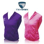 美國 TX-HAWK 最強MIT涼感防曬機能外套 (粉/紫2件組)