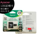 Apacer micro SD XC 128G card記憶卡(UHS-I CLESS C10)附SD轉卡
