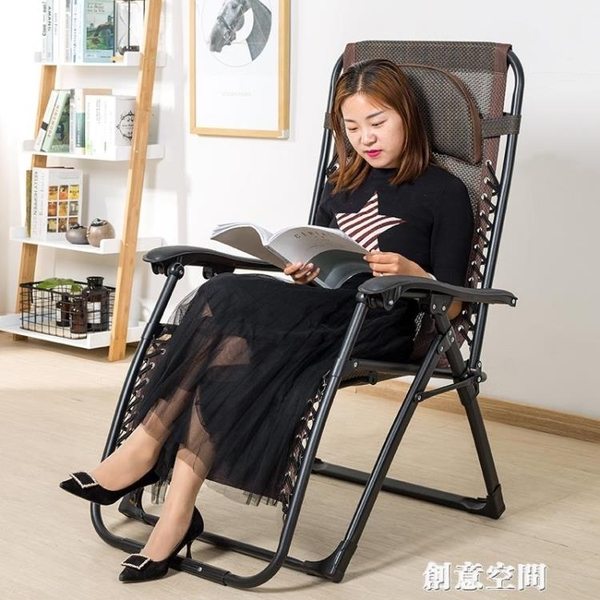 摺疊椅午休靠背躺椅 辦公室睡沙灘椅懶人休閒家用椅老人藤椅 NMS創意新品
