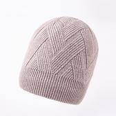 羊毛毛帽-純色菱形花紋包頭男針織帽4色73wj46[時尚巴黎]