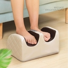按摩足療機全自動足底揉捏按腳足部腿部小腿腳底家用按摩器足穴位