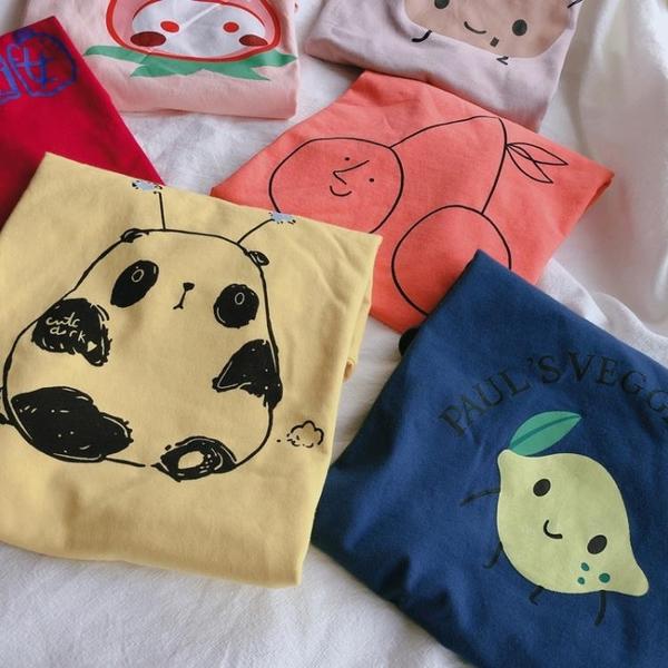 2021夏季兒童短袖T恤男女童寶寶可愛圓領打底衫上衣 茱莉亞