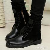 男士高幫皮鞋棉鞋潮流鞋休閒馬丁靴男高幫板鞋子長筒靴子 芊惠衣屋