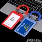 防丟公交門禁卡可伸縮彈力繩彈簧繩證件卡套 胸卡市民卡套拉掛繩 格蘭小舖