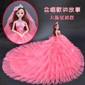 珍藏版芭比娃娃婚紗套裝女孩公主單個大號超大30公分玩具生日禮物   初見居家