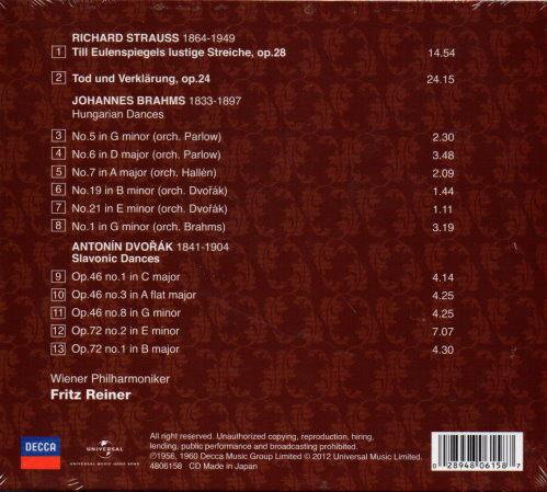 【停看聽音響唱片】【CD】R.STRAUSS:TONE POEMS.BRAHM / DVORAK:DANCES WINENER PHILHARMONIKER / REINER