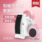 特賣USB暖風機 制熱辦公室桌面取暖器usb暖風機小型靜音節能小電暖氣速熱小霸王