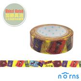 【日貨 加藤真治插畫和紙膠帶 黃色玩具郵票】Norns 玩具總動員 拍立得 裝飾貼紙