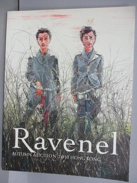 【書寶二手書T1/收藏_QBH】Ravenel Autumn Auction 2010 HK_2010/11/29
